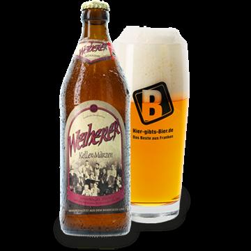 Keller Märzen Brauerei Kundmüller